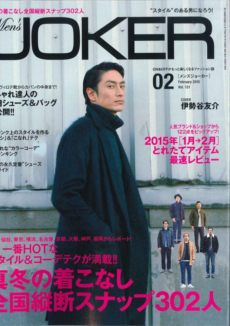 Fruits (magazine) - Wikipedia Japanese men fashion magazine