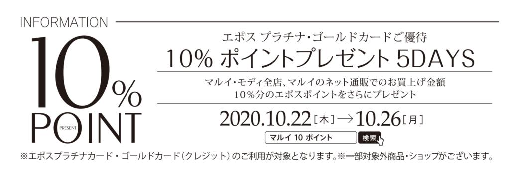 1022-1024x352