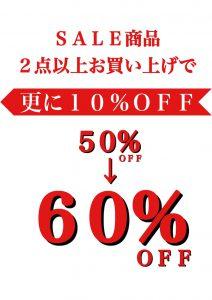 2buy10%ef%bc%85